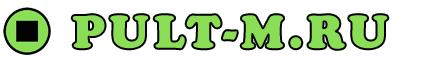 Магазин пультов ДУ